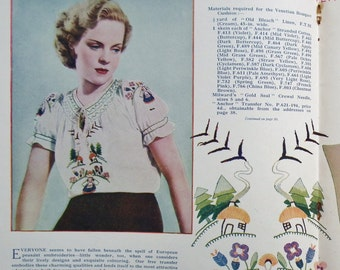 Vintage 1930s Needlework Magazine - The Needlewoman May 1937 - vintage sewing book embroidery transfer knitting patterns women's cardigan