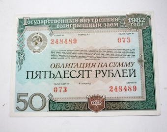 Vintage Russian Soviet USSR Government Bond CERTIFICATE 50 RUBLES 1982