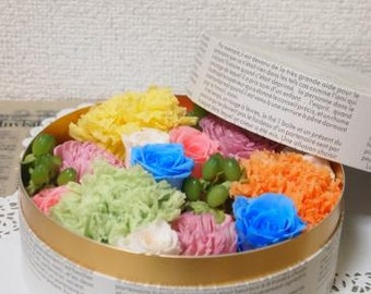 Preserved /  Colorful flower arrangement in a box