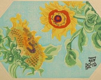 "Ukiyoe, Original Sōsaku-hanga, Woodblock print, antique, Eichi Kotozuka, ""Sunflower"""
