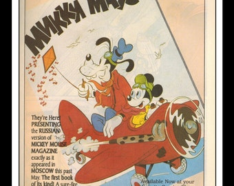 "Vintage Print Ad 1990's : Disney's Mickey Mouse ""The Russians Are Coming"" Goofy Comic 6.5"" x 10"" Advertisement"