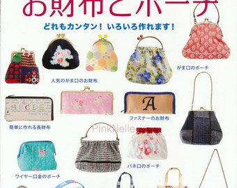 Making Bags Pouches n3850 -  Japanese Craft Book