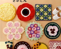 Lovely Crochet Stool Cushions - Japanese Craft Pattern Book