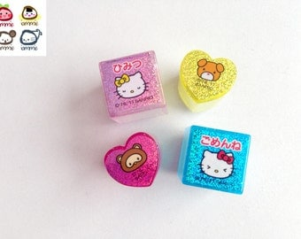 Hello Kitty Stamp, Sanrio, cat, rubber stamp, pink, yellow, blue, red, card decoration, rabbit, bear, kitten, mouse, japan, set of FOUR