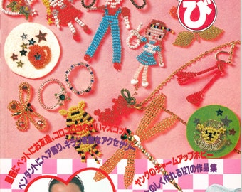 Out-of-print Easy Beading for Kids - Japanese craft book