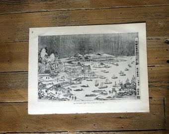 "prints from a vintage james michener book of japanese prints; shigemasa's ""geisha with maidservant""; toyoharu's ""eight views of lake biwa"""