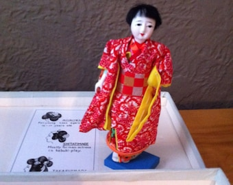 Japanese Doll by Hanako with Three Wigs and Accessories