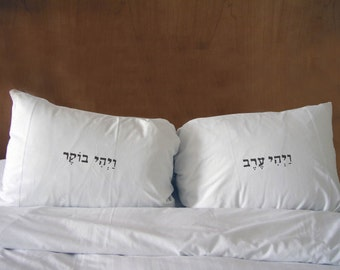 "Set of 2 Printing Hebrew text, Pillow Cases,100% cotton ""And there was evening and there was morning"" Vayehi Erev Vayehi Boker. Custom made:"