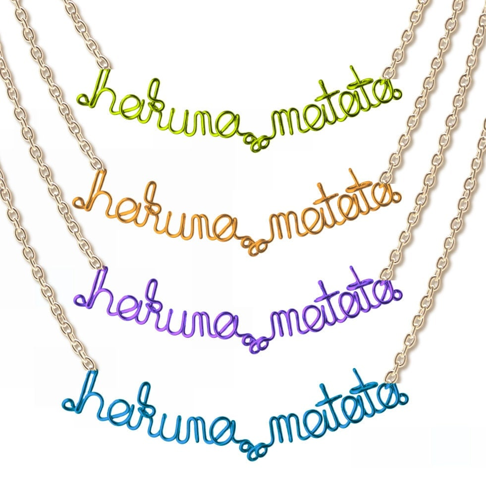 Custom Hakuna Matata Necklace - No Worries in Swahili - Lion King Jewelry - Be Happy Inspirational Quote Phrase Boho Necklace