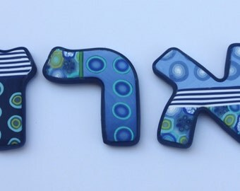 Personalized Hebrew letters, gift for a new baby, wall decor, colorful, baby name, blue, polymer clay