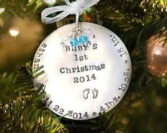 Babys First  Christmas Ornament 2015 | Babys 1st Christmas | Personalized Baby 1st Christmas Ornament | Silver Hand Stamped Child Names