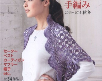 Knit Lady Series Clothes Japanese eBook Pattern - Instant Download PDF
