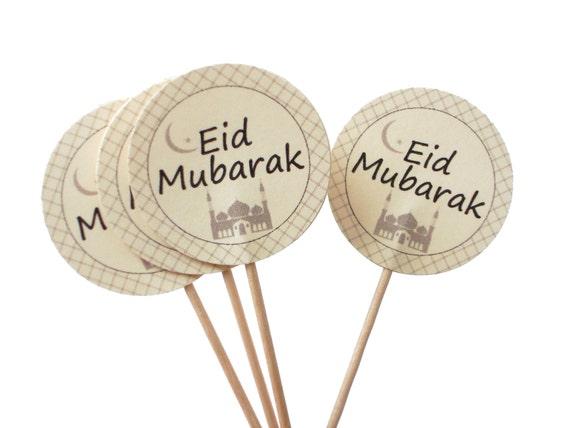 10 Eid Mubarak Cupcake Toppers No1079