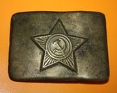 USSR Army - Vintage Brass Military Belt Buckle Base For Your Sewing Prodjects - for Belt - Bags - Purses - Theatre - Theater - Freaking Dope