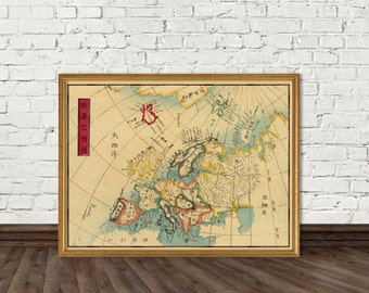 Europe map - Japanese map  of Europe - Historic map - Giclee map print
