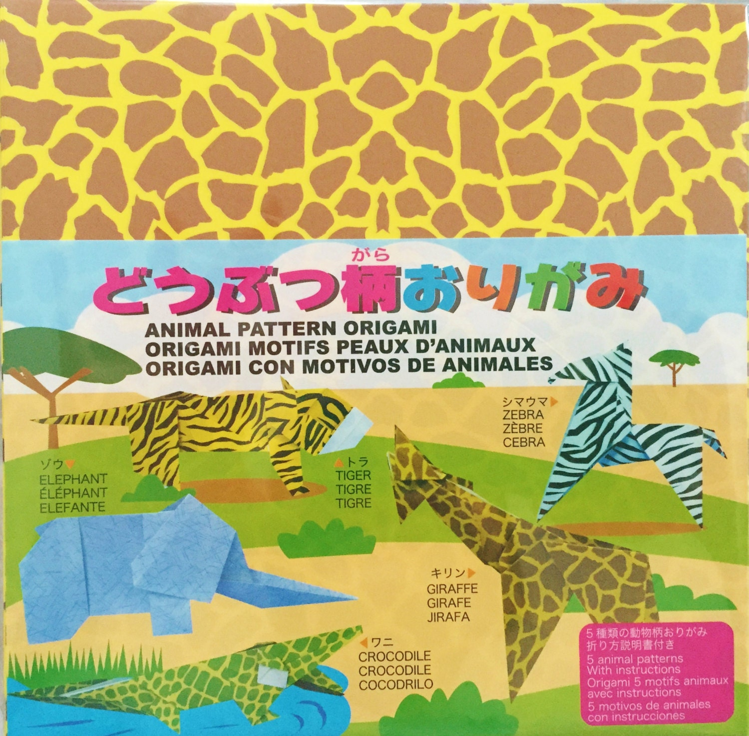 Origami Paper 40 sheets of fun animal print origami paper - photo#37