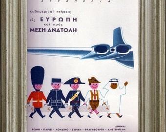 1965 ΟΛΥΜΠΙΑΚΗ - Mercedes-Benz Diesel Advertisement Original Greek Vintage Magazine APXITEKTONIKH  Ready To Frame