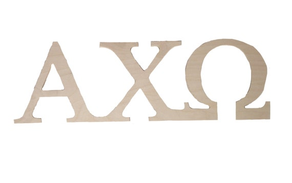 alpha chi omega paintable wooden letters by mossijossi on etsy With axo wooden letters
