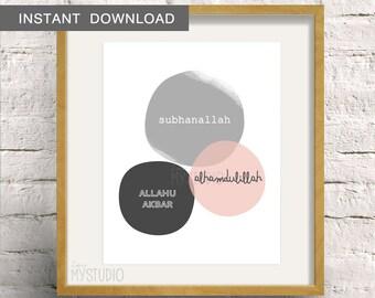"Instant Download! Subhanallah, Alhamdulillah, Allahu Akbar - islamic quotes phrases. Wall Art Print, 8x10"""