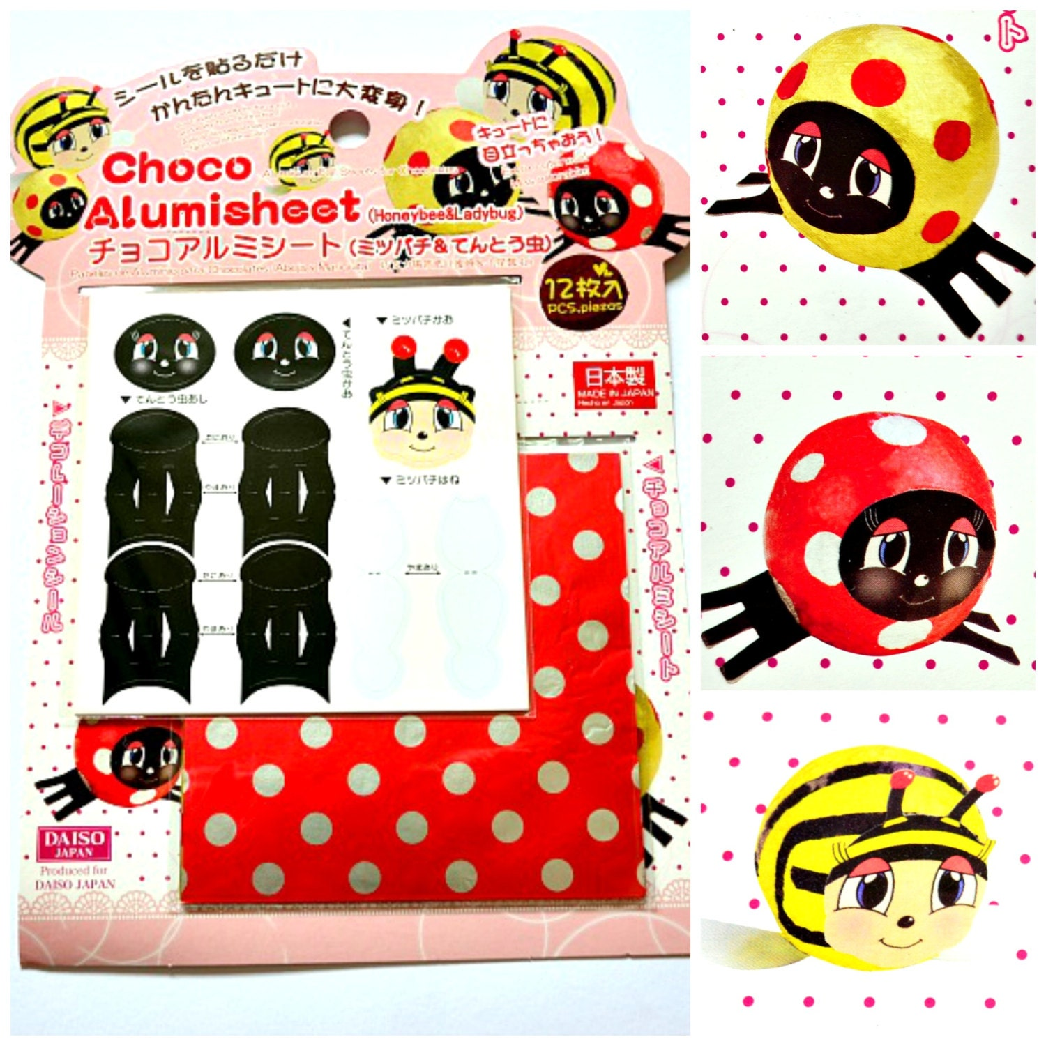 Honey Bee And Ladybug Chocolate Wrappers, Chocolate Foil Wrappers ...