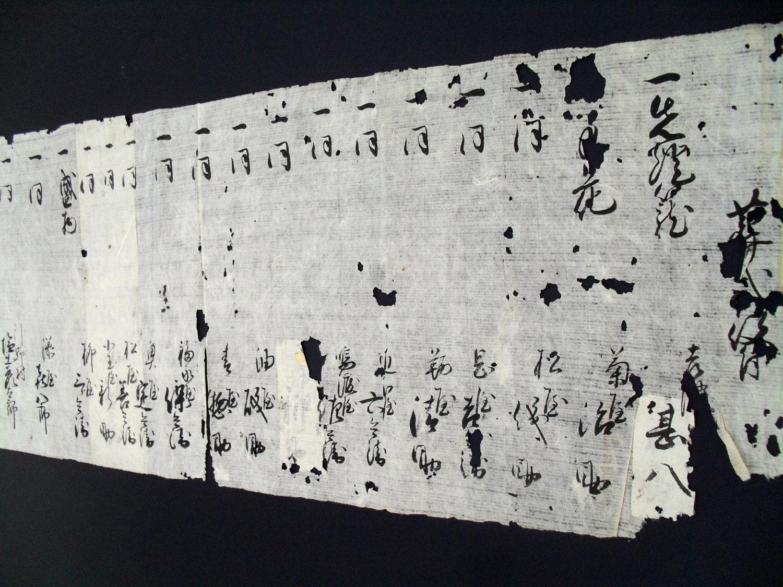 Shodo Authentic Japanese Antique Calligraphy 18th Century