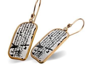 holy land precious jewelry