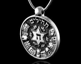 Sterling Silver Jerusalem Medallion - with Microfilm Tehillim,  (Book of Psalms) Necklace