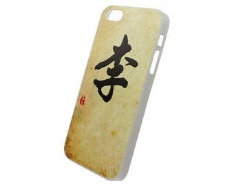 Chinese Calligraphy Surname Li Lee Hard Case for iPhone SE 5s 5 4s 4