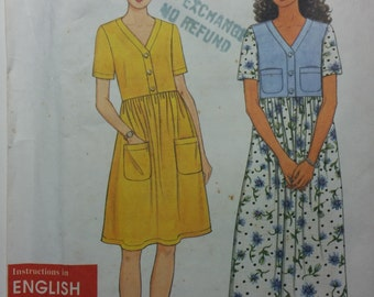 Simplicity 7535 Misses' Dress, Button Front Dress in Two Lengths.  Size XS-S-M-L-XL