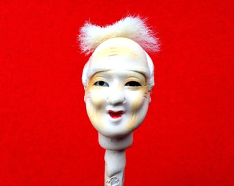 Japanese Doll Head - Hina Matsuri Doll - Old Man Doll Head -  Body Part (D5-12)