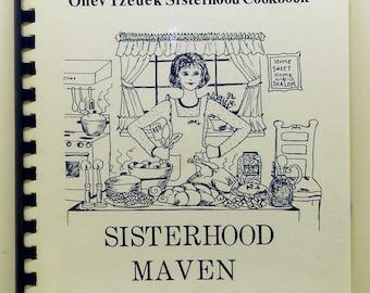 Ohev Tzedek Sisterhood Cookbook Sisterhood Maven Jewish 1986 Boardman Ohio SC/SB