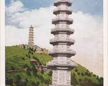 Jade Stone Fountain Pagodas- 1920s Antique Postcard- Peking, China- Chinese Landmark- Old Souvenir- 20s Decor- Paper Ephemera- Unused