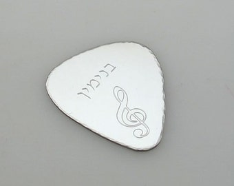 Personalized Plectrum. Engraved Guitar Pick. Guitar Player Gift. Treble Clef Plectrum. Mens Gift. Silver Personalized Guitar Pick  for Him