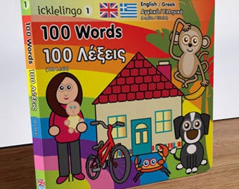 Greek & English - 100 Words By Icklelingo: dual language/bilingual books for children