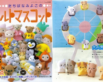 230 Cute Animal Felt Mascot Sewing Craft Pattern Ebook Japanese Book Instant Download Cakes Children