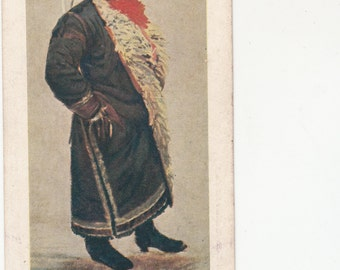 Antique Czech Man Wearing Native,Ethnic Coat W Shearling?Very Stylish Fine Old Postcard