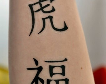 Chinese Symbols Temporary Tattoo, Chinese Temporary Tattoo, Asain Art, Language Tattoo, Gift Idea, Indie Tattoo, Hipster Tattoo
