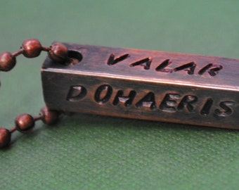 Valar Morghulis, Valar Dohaeris - Antiqued Copper Braavosi Bar Necklace on Ball Chain - Game of Thrones Inspired.