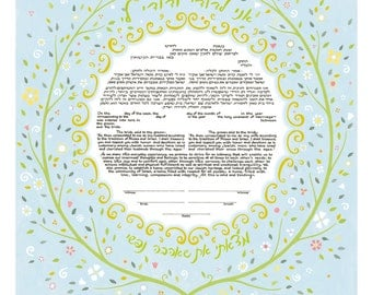 Ketubah Traditional Jewish Marriage Contract Unique Illuminated Wedding Vows Conservative Reform