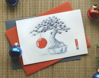 Christmas Pine greeting card: Japanese-themed holiday card, with decorated Bonsai tree