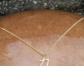 """EXCLUSIVE designer Chinese """"Inner Strength"""" Necklace"""