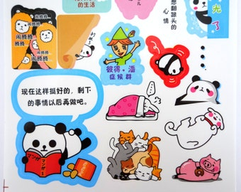 Adorable Chinese animal stickers - kawaii cat pile stickers - sloth and panda - cute dog sticker - pig and bunny stickers - llama alpaca