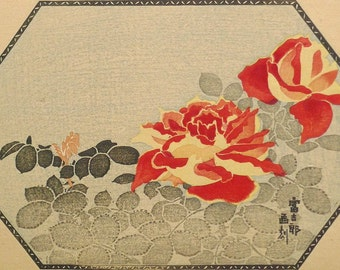 "Ukiyoe, Original Sōsaku-hanga, Woodblock print, antique, Tomikichiro Tokuriki, ""Rose"""