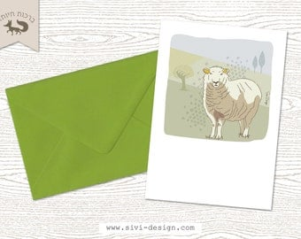 Illustrated Sheep Greeting Card and Envelop