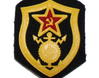 Soviet Red army Russian military USSR vintage patch construction battalion