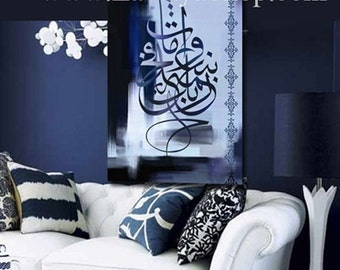Navy blue islamic art print with arabic calligraphy wall decor print