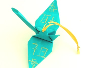 Grandmother Kanji Gold on Aqua Origami Crane Ornament