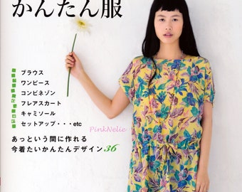 One Day Sewing n39626 - Japanese Craft Book