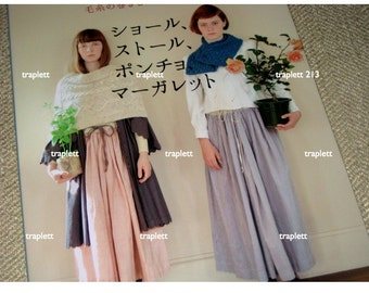 Japanese Craft Book Crochet and Knitting Shawls Capes Boleros Ponchos Stoles Margarets