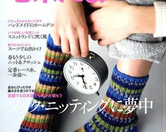 Keitodama Spring 2015 -  Japanese Craft Book (SAL Economy Airmail)